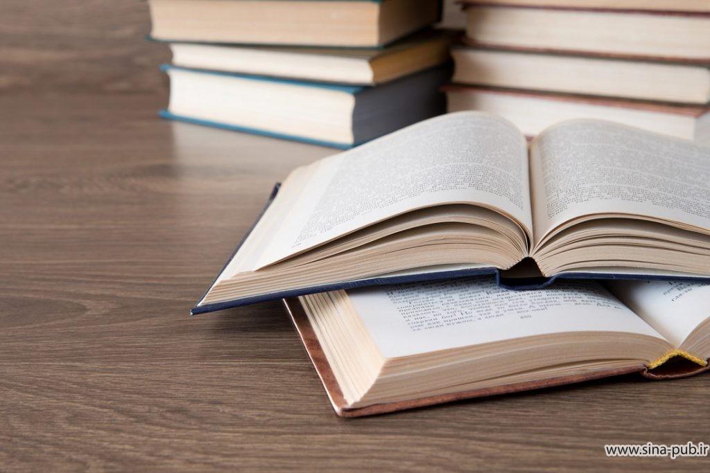 ترجمه تخصصی کتاب در کوتاه ترین زمان