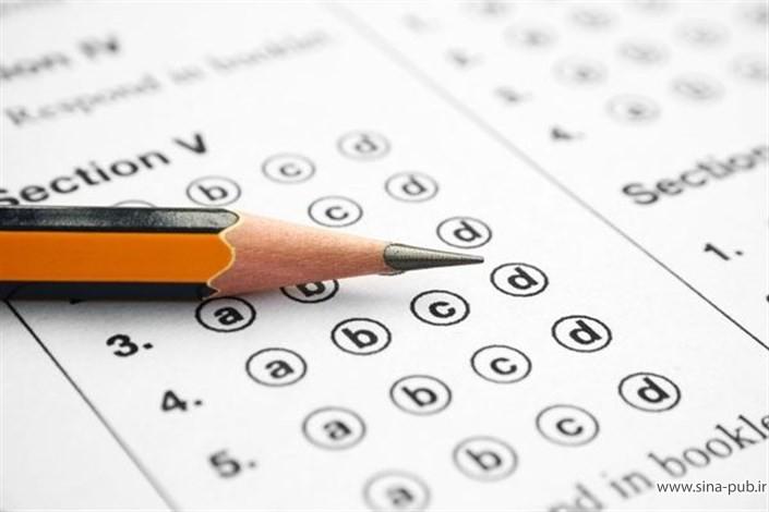 آشنایی با آزمون های زبان انگلیسی داخل کشور