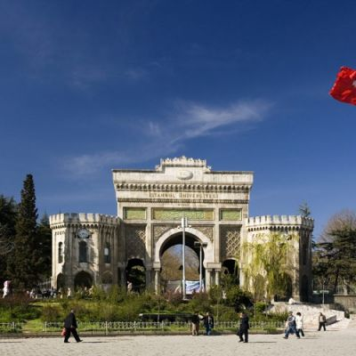 شرایط اخذ بورسیه تحصیلی ترکیه 2018