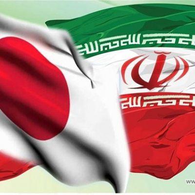 هزینه تحصیل در ژاپن و بورسیه تحصیلی برای متقاضیان ایرانی