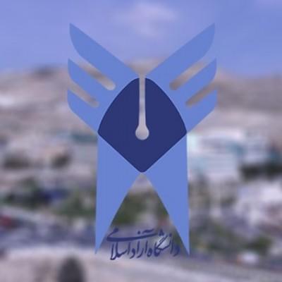 جدیدترین بلک لیست دانشگاه آزاد اسلامی - مرداد99