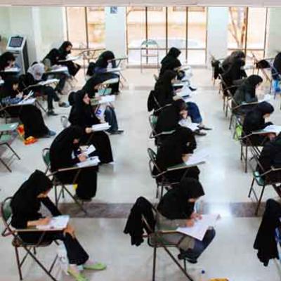 مهلت مجدد ثبت نام آزمون کارشناسی ارشد گروه پزشکی از ۲۵ فروردین