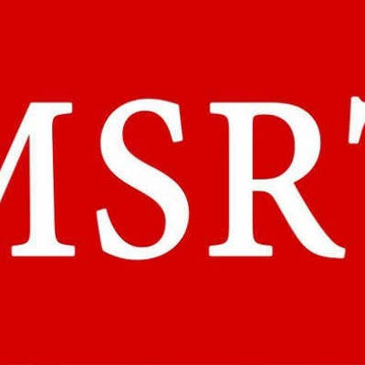 آزمون MSRT وزارت علوم چیست؟