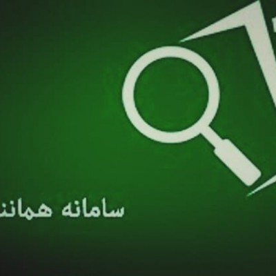 سوالات رایج برای ثبت پروپوزال و پایان نامه در ایرانداک